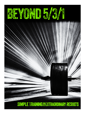 beyond-531-300x400